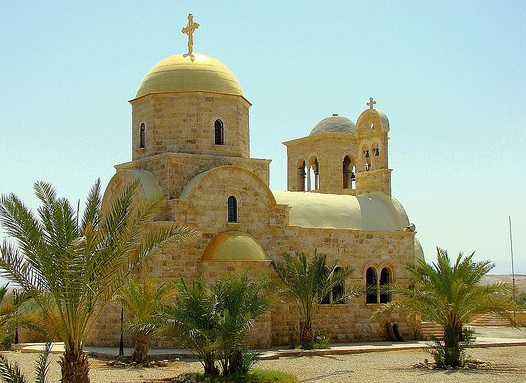 Baptism Site, tourist sites Jordan