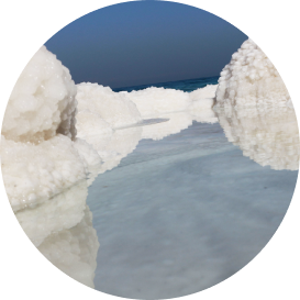Dead Sea Salt Formations