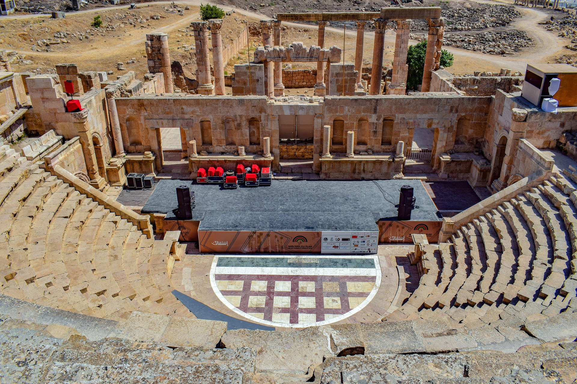 Jersah south theatre