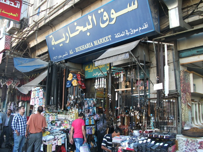 Things to do in Jordan market