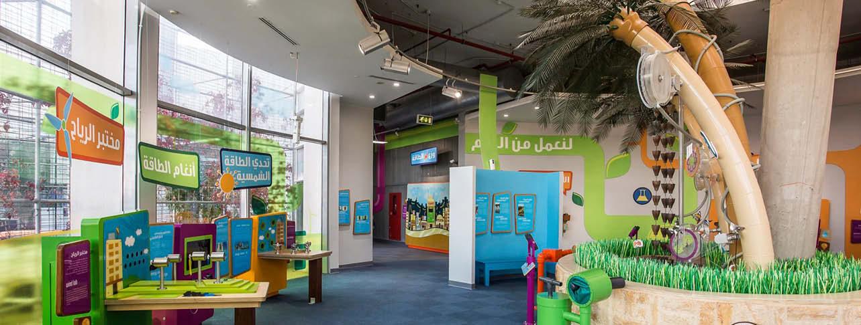Children museum Amman Jordan